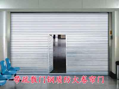 【专家】石家庄防火门的安装要求 防火卷帘门厂家