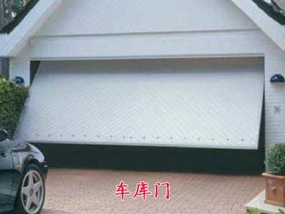 【多图】防火门的安装说明 挡烟垂壁的阻燃原理