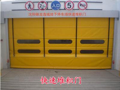 【全】防夹手车库门的部件介绍 挡烟垂壁的工作原理