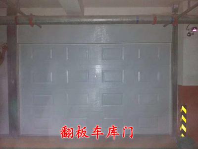 衡水彩钢板卷帘门企业