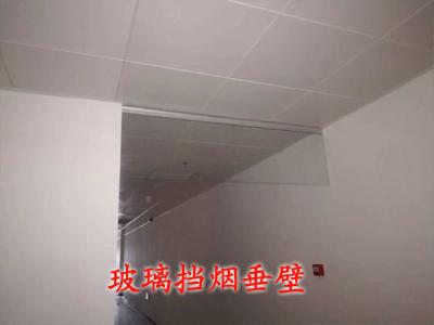 玻璃挡烟垂壁厂