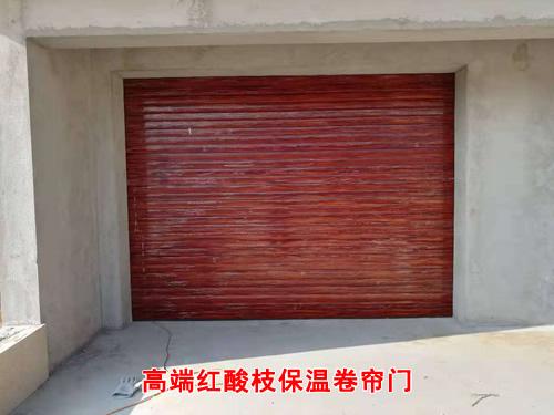 高端红酸枝保温卷帘门