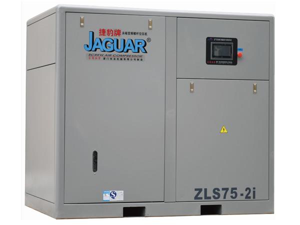 永磁變頻二級壓縮空壓機