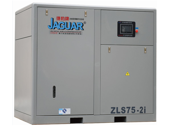 铜仁永磁变频二级压缩空压机