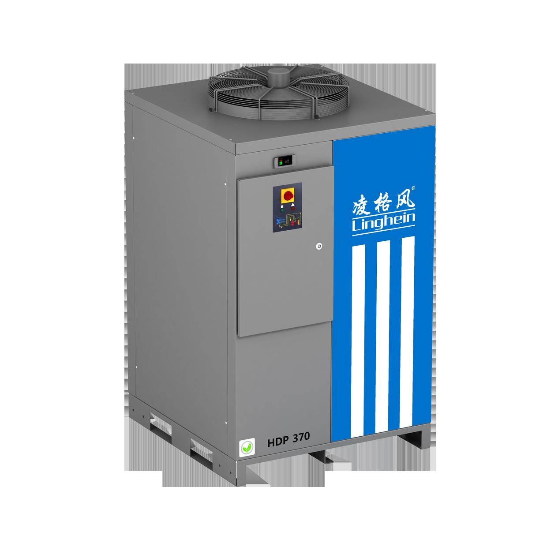 HDP系列冷冻式干燥机