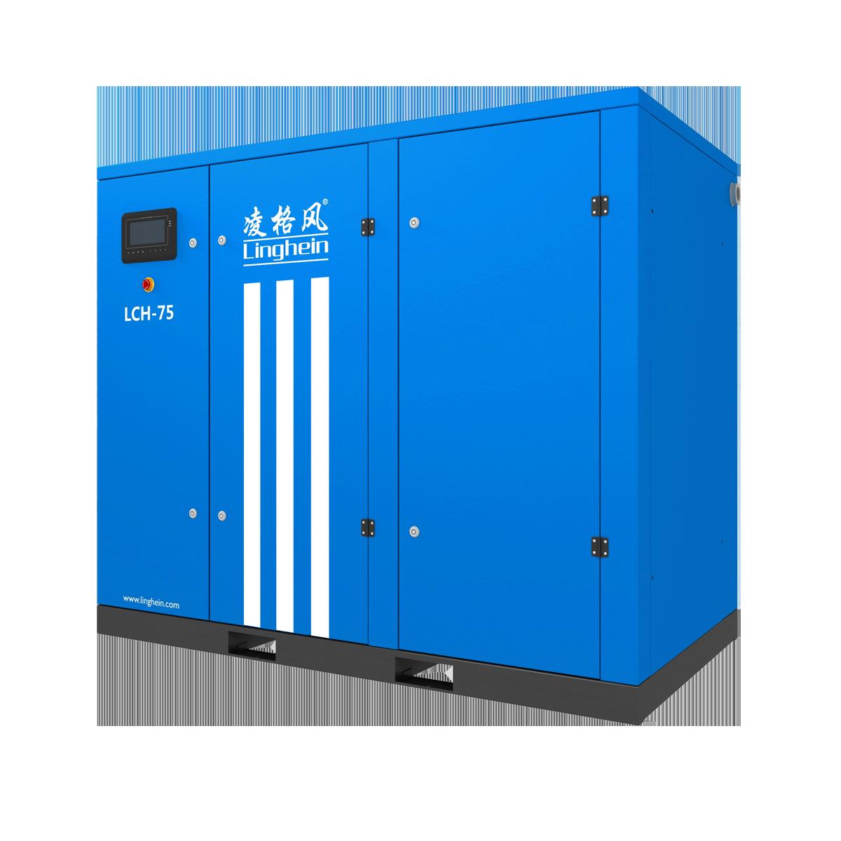 毕节LCH系列永磁变频空压机