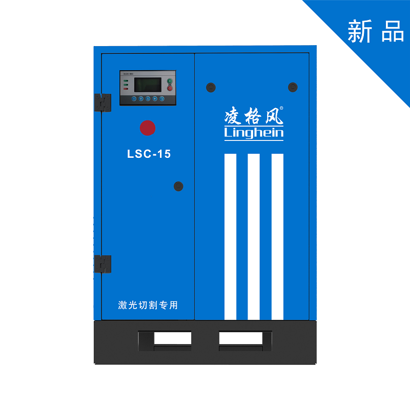 LSC系列激光切割专用机