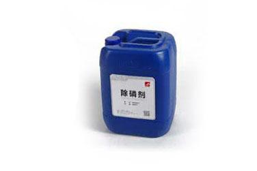 成都除磷剂厂