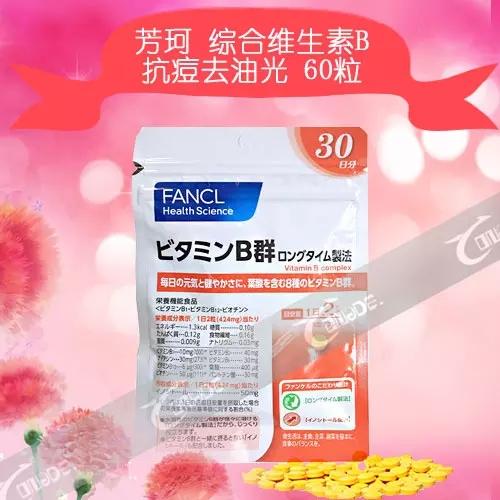 FANCL/�崇�� 缁煎��缁寸��绱�B �����绘补�� 60绮�