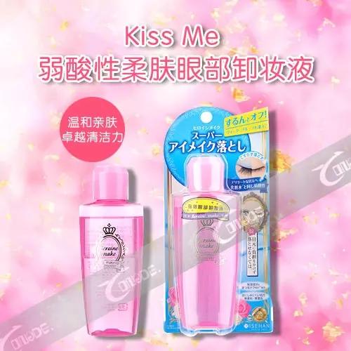 Kiss Me 寮遍�告�ф���ょ�奸�ㄥ�稿�娑� 娓╁��浜茶�ゅ��瓒�娓�娲��� 110ml