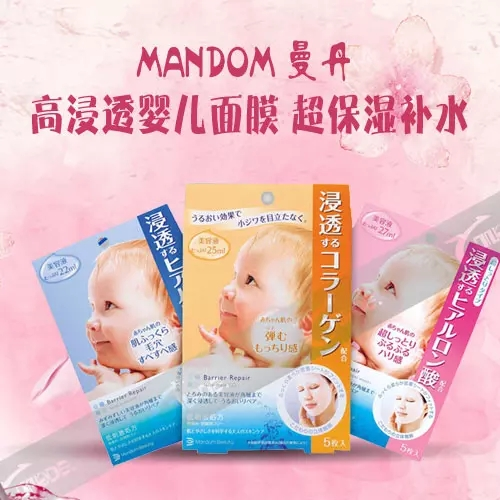 MANDOM/�间腹 楂�娴搁��濠村�块�㈣�� 瓒�淇�婀胯ˉ姘� 5��/��