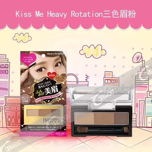 濂�澹�缇�/Kiss Me Heavy Rotation涓��茬��绮� ��绮�榧诲奖绮����� �叉��叉�� 3.5g