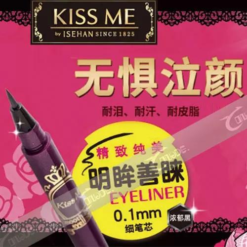 濂�澹�缇�/Kiss Me 娉��肩��缇���婊�娑蹭��肩嚎娑茬�� 0.1mm缁�绗��� 0.4ml