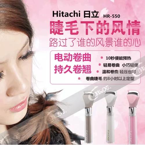 Hitachi /�ョ�� �电����姣��� 绾ら�垮�风�