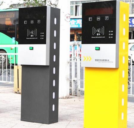 襄阳停车收费管理系统