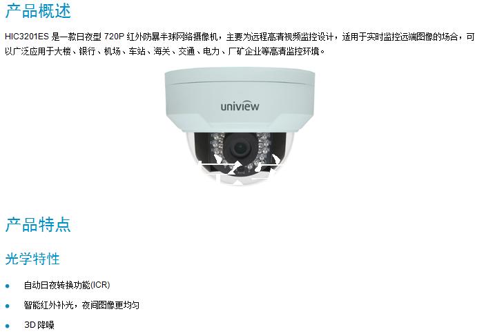 【精华】襄阳家庭安防系统功能 襄阳监控布线的必要性