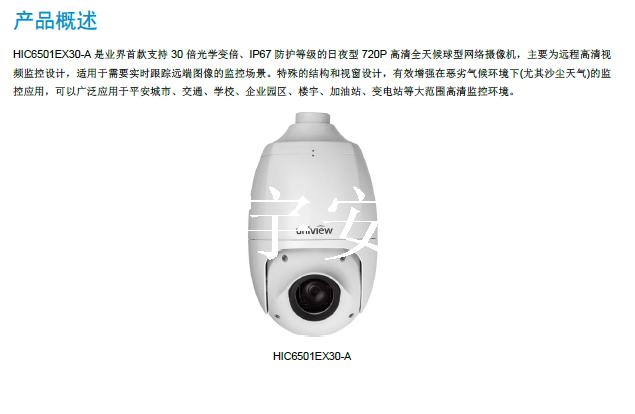 襄阳音视频监控安装