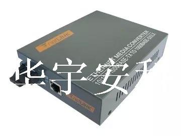 襄阳光纤收发器