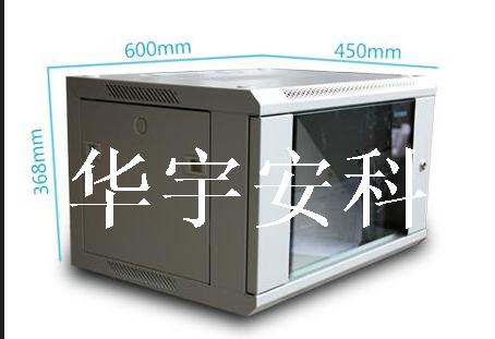 襄阳网络机柜安装