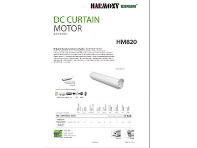 hm820直流开合帘电机