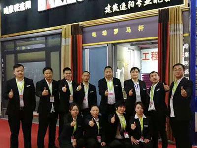 2019骞村��浜�灞�浼����╁�㈤����