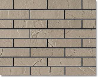 壁岩劈开砖
