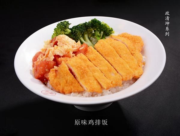 南昌脆皮鸡饭加盟店|国政清坤|奥尔良烤肉拌饭加盟