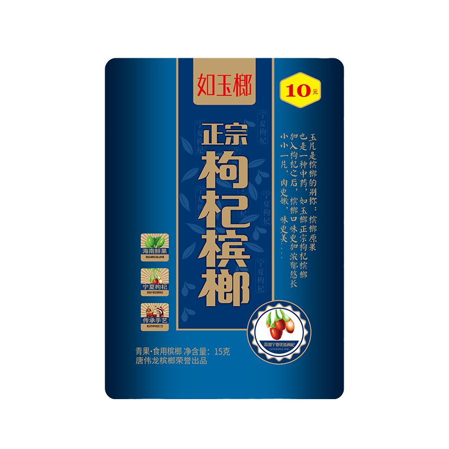 广州槟榔招商加盟