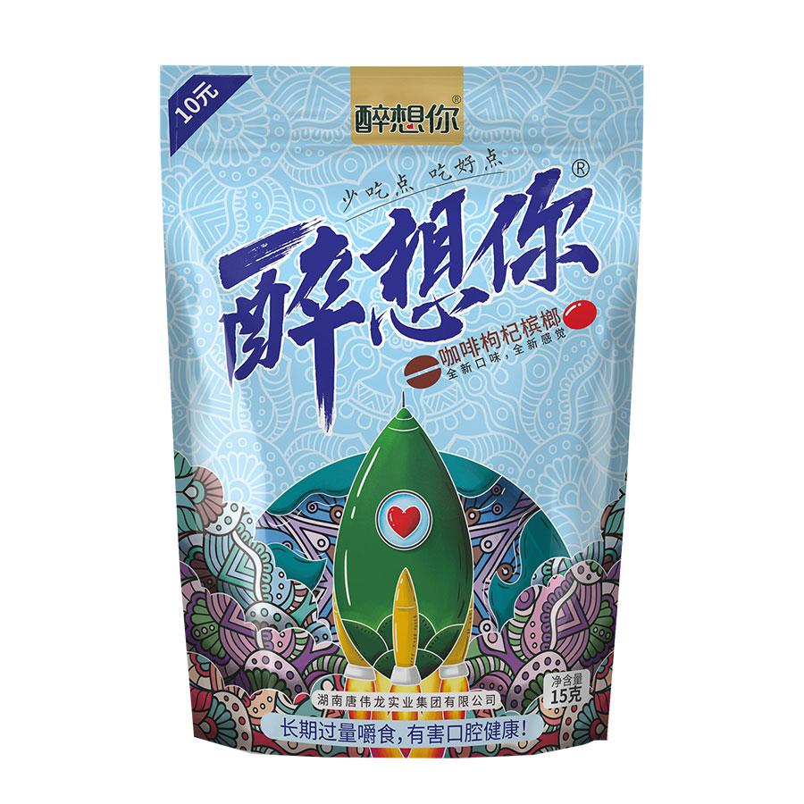 广州咖啡枸杞槟榔
