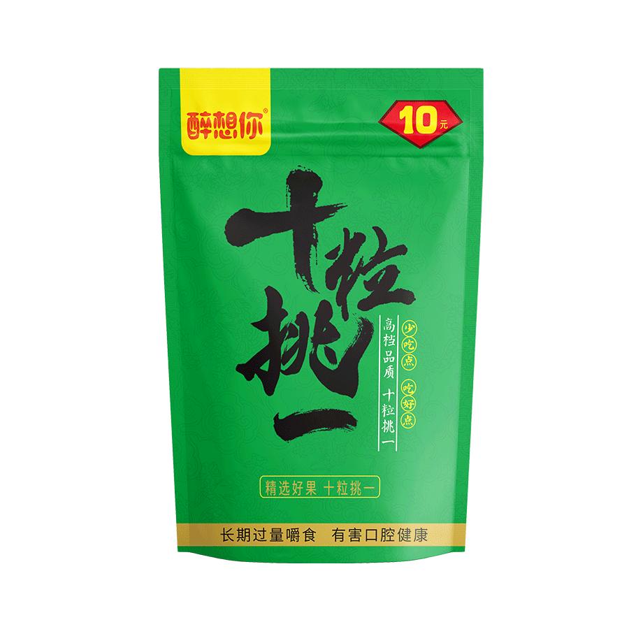 ��绮���涓�妲�姒�10��瑁�