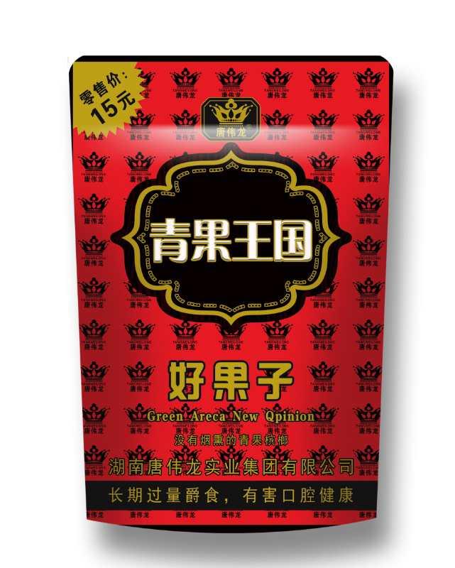 广州槟榔价格