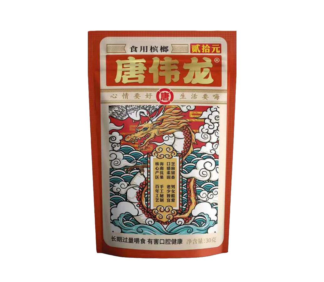 广东芝麻槟榔20元装