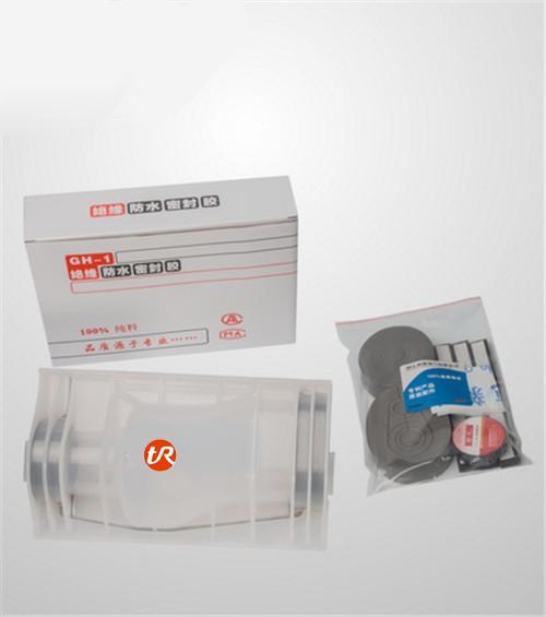 西安灌胶式防水接线盒