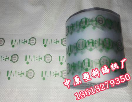 塑料包装膜卷