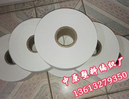 白色塑料编织袋