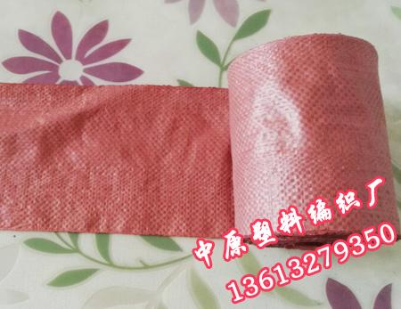 绿色编织带