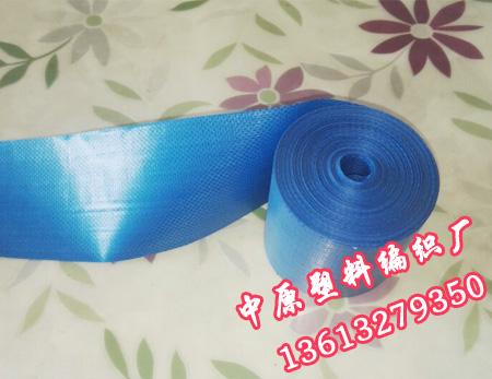 PP彩色编织袋