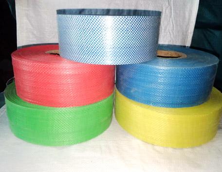 湖南编织包装带