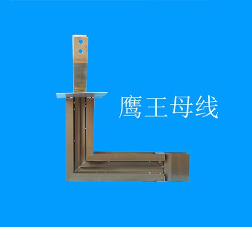 贵州贵阳母线槽