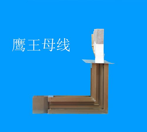 贵州贵阳母线槽厂家