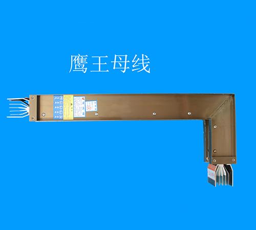 贵阳母线槽供应商
