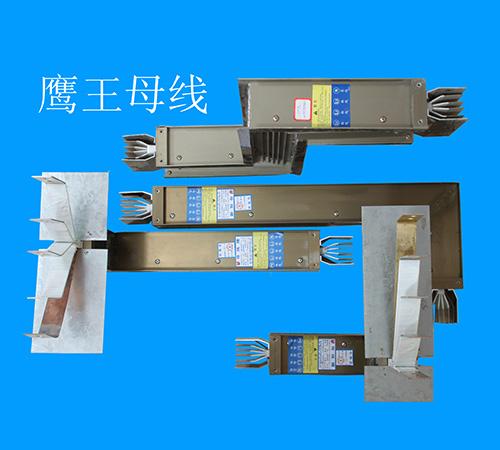 贵州密集型母线槽