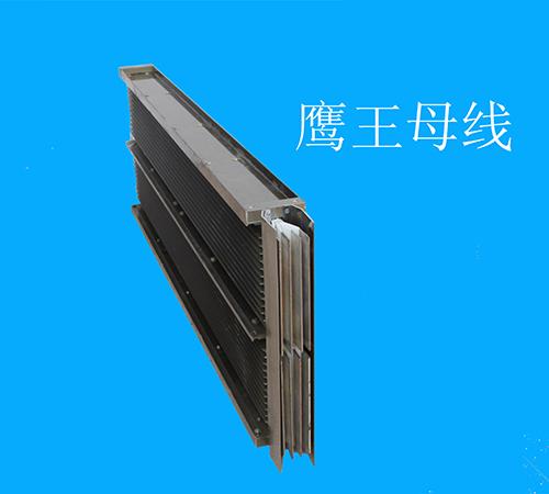 贵州封闭母线槽