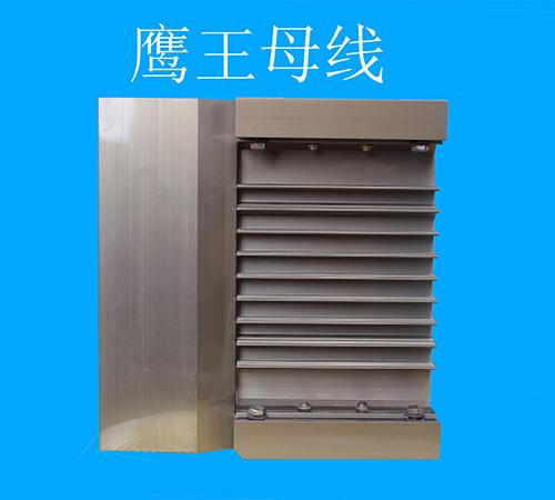 贵州高压母线槽