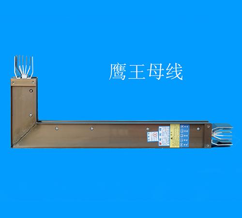 防火母线槽