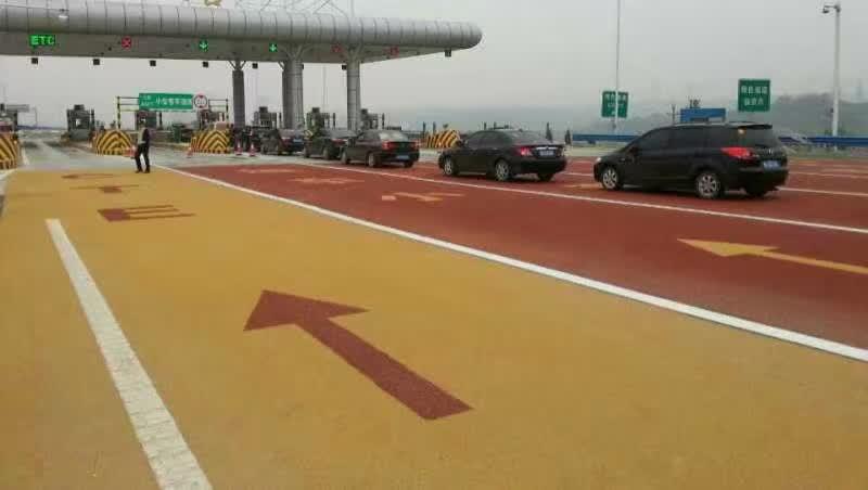 彩色防滑路面8