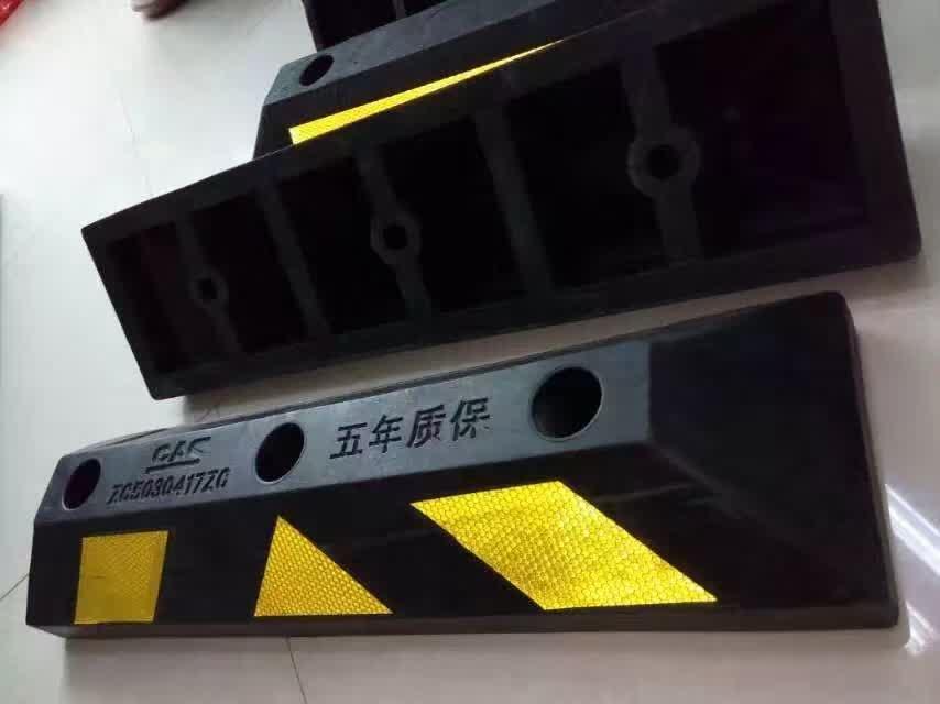 橡胶车轮定位器