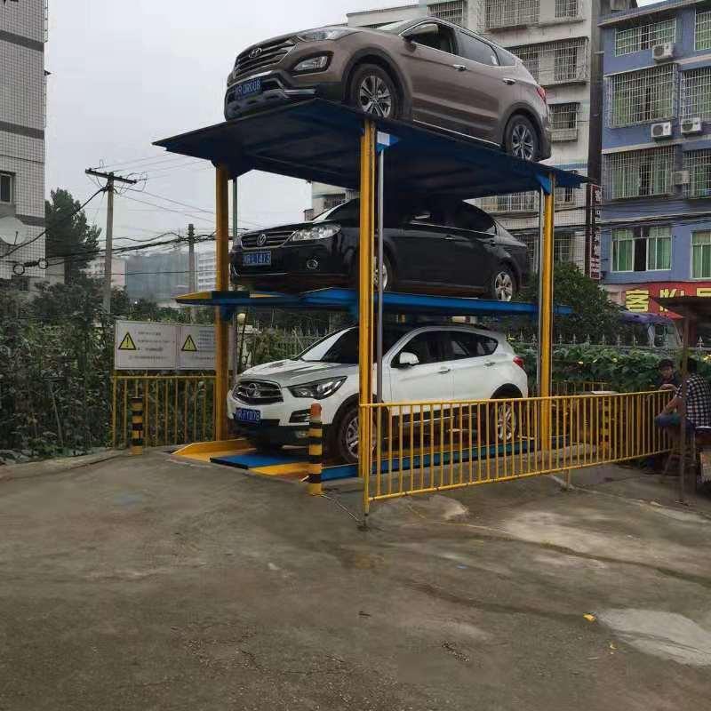 立体智能停车库