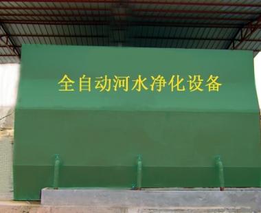 贵州一体化净水设备
