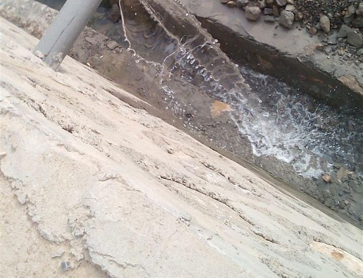 贵州纺织污水处理设备